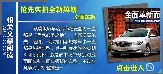 四款合资紧凑级车型推荐 实惠居家之选