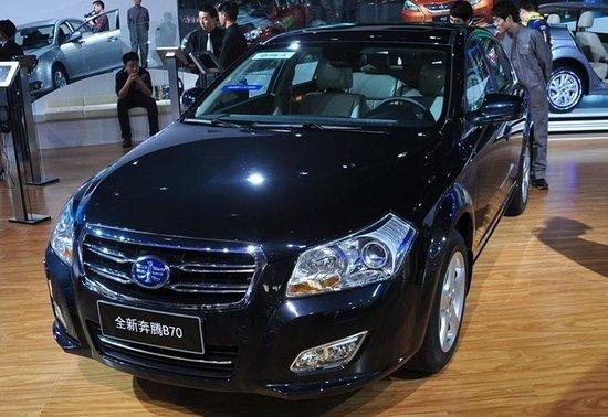 一汽轿车 官方表示,全新奔腾b70 1.8l车型已在全国正式上市,新高清图片
