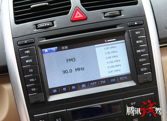 腾讯评测北京汽车e150 at 年轻与实用高清图片
