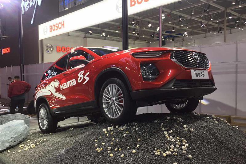 车展探营:新造型/新平台 海马8S全新紧凑级SUV