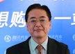长安马自达销售副总裁
