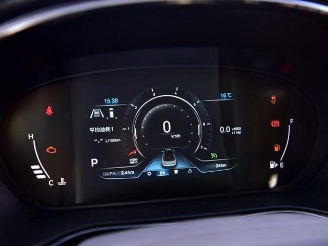 伽途GT预售7.99-9.79万元 于5月正式上市