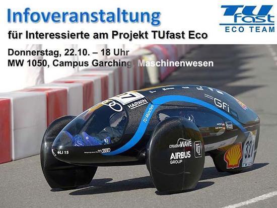 全球最节能电动车 1度电能跑1232公里