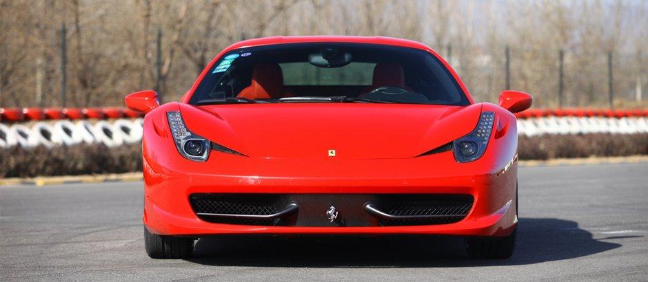 红鬃赤兔 腾讯试驾法拉利458italia