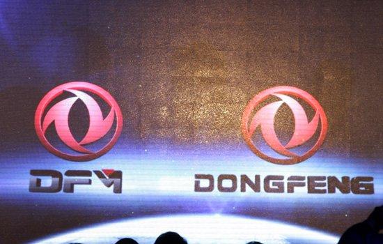 东风汽车发布海外中期事业计划和海外商标