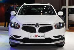 改款中华V5成都车展上市 售价10.98万起