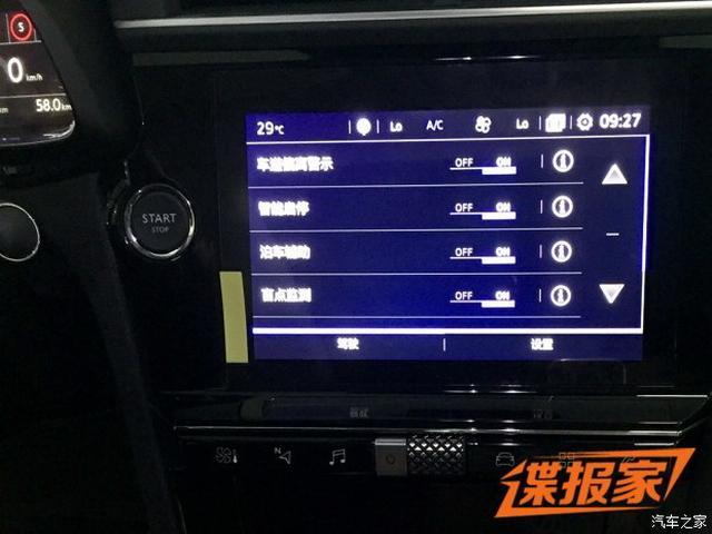微变脸+中控大屏 新款DS 5LS内饰谍照曝光