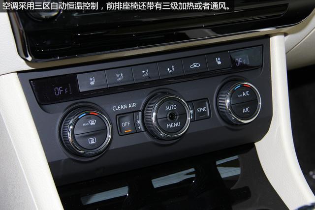 全新斯柯达速派购车手册 推荐TSI330创行版高清图片