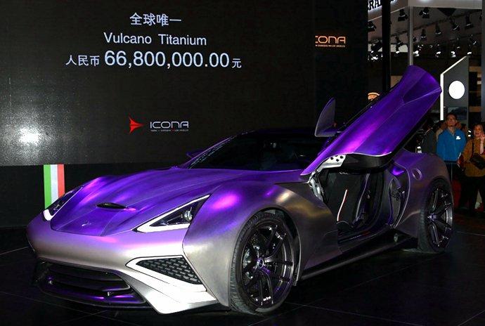 Vulcano Titanium