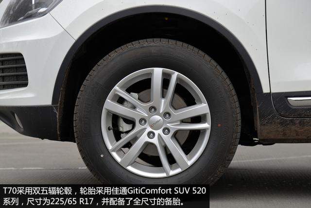 [新车实拍]川汽野马T70实拍 山寨小途锐来袭