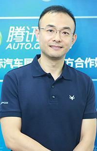 北汽新能源股份有限公司总经理郑刚