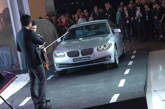 华晨宝马520Li典雅型上市 售41.86万元