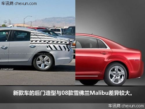 新款雪佛兰Malibu 将亮相上海国际车展