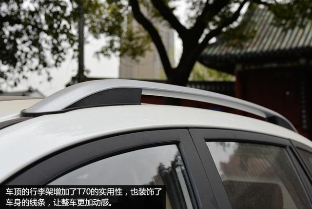 川汽野马t70实拍 山寨小途锐来袭高清图片