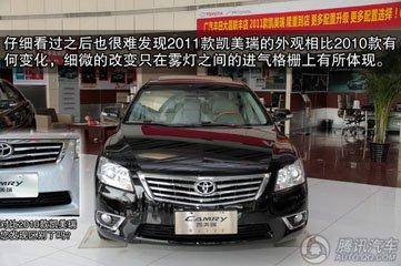 广丰凯美瑞最高优惠3.3万