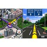 道道通V5.0 3D城市版