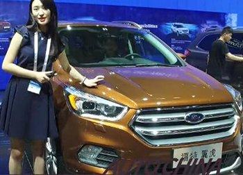 2016北京车展爱极客现场报道 福特新翼虎