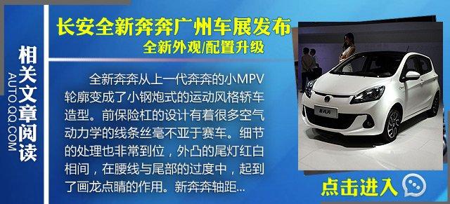 长安cs35还有望推出搭1.5t涡轮增压发动机的车型,并与6速手自高清图片