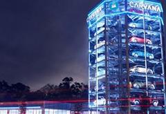 八层楼高 全球最大自动贩卖机投币可买汽车