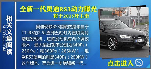 [海外车讯]全新奥迪Q4官方设计图 北京首发