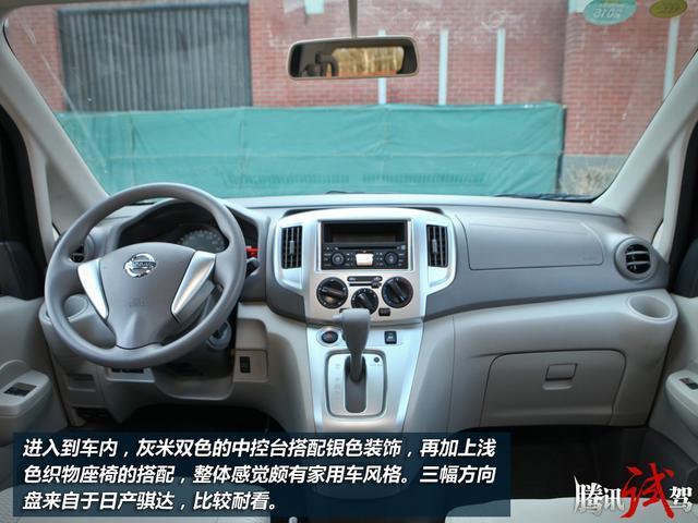 四款家用自主MPV车型推荐 实惠又实用