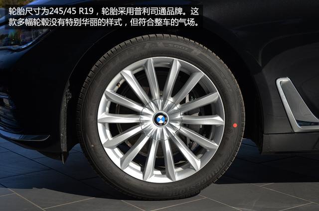 [新车实拍]全新宝马7系实拍 科技的全副武装