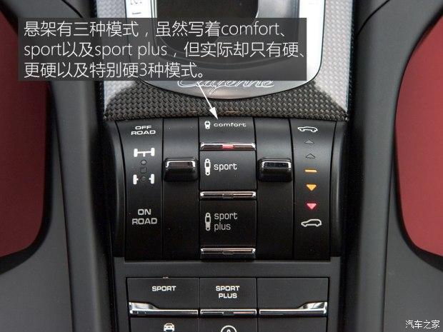 保时捷 卡宴 2015款 Cayenne Turbo S 4.8T