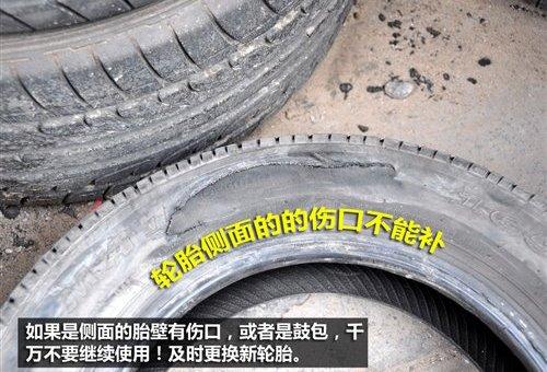 diy手绘汽车轮胎图片