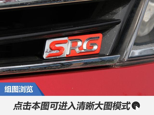 腾讯试驾东南DX3 SRG 6MT 时尚运动装