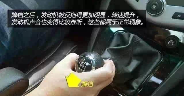 新手学好手动挡汽车的六大技巧
