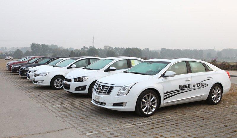 2013腾讯车联网产品评测活动现场