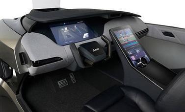 三菱新款概念车Emirai 4将亮相东京车展