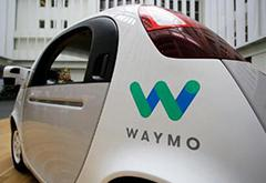 Google无人驾驶汽车专利曝光 撞人之前车体先变软
