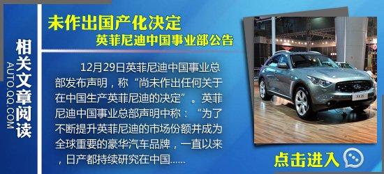 英菲尼迪作为一款豪华理念的汽车品牌,当然也需要在新能源方高清图片