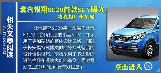 """[国内车讯]北汽B40更名为""""北京吉普BJ40"""""""