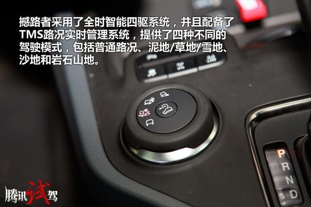 江铃福特撼路者购车手册 推荐2.0T豪华版
