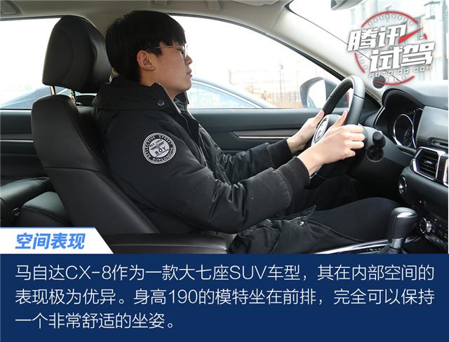 SUV也疯狂 试驾马自达CX-8