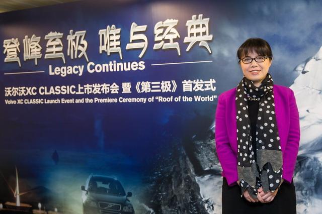 专访沃尔沃汽车中国销售公司首席运营官柳燕