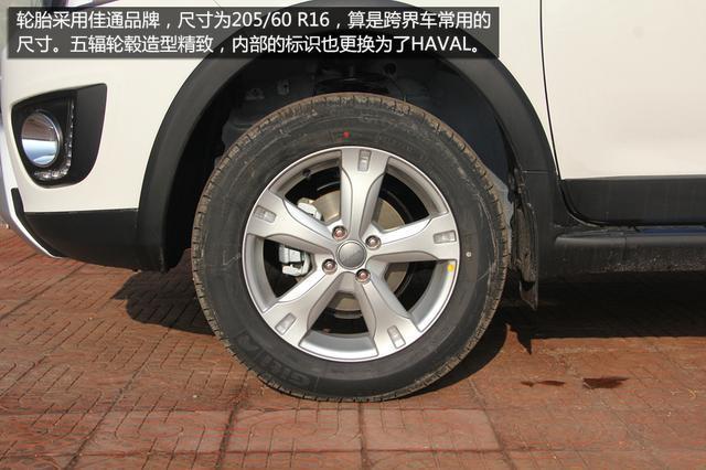 最便宜的哈弗SUV选购指南 推荐顶配尊贵型