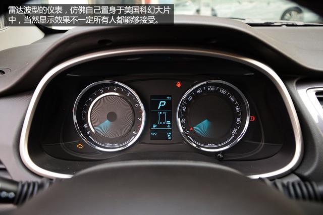 [新车实拍]乐风RV到店实拍 小型休旅风