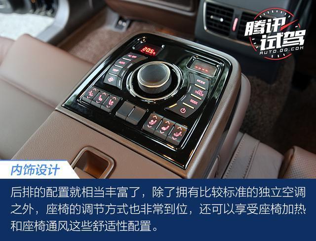 中国的豪华品牌 一汽红旗新款H7正式发布
