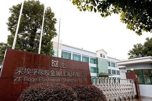 采埃孚在华再扩张 上海青浦工厂产能翻倍