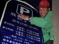 第22期 北京新政之下的停车攻略_车周刊_腾讯汽车