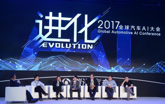 王展:L2级自动驾驶技术将在2020年迎来发展高潮