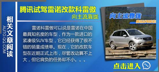 编辑推荐5款20-30万元SUV 舒适均衡最重要