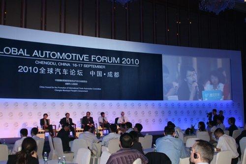 合资推自主 中国汽车的合资模式走向何方