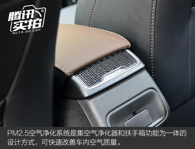 外形更时尚 动力再升级 实拍2018款帝豪GS