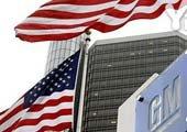 通用IPO后,仍难摆脱美国政府控制