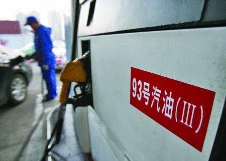 成品油26日或迎年内首降 幅度达300元/吨