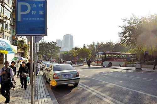 广州中华广场商圈 停车选择多